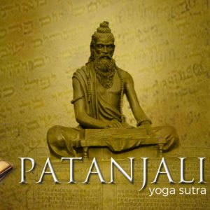 Yoga-Sutras-of-Patanjali-Commentary-by-Gurudev-Sri-Sri-Ravi-Shankar,_0